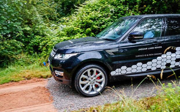Перспективные технологии Jaguar Land Rover: для дорог инаправлений
