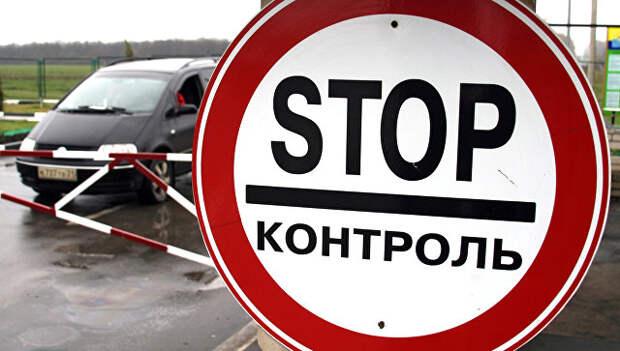 Пункт пропуска на российской границе. Архивное фото