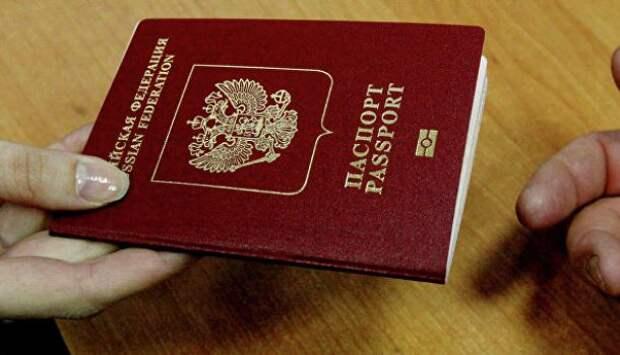 Украинцы хотят заставить россиян писать взагранпаспорте «Крым— это Украина!»   Продолжение проекта «Русская Весна»