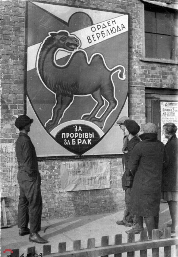 Жизнь Советского Союза в фотографиях. 1930-е... Ч.2