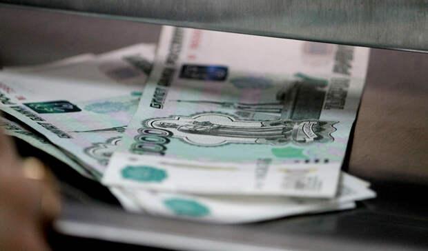 Вклады оренбуржцев в банках выросли до рекордных 210 миллиардов рублей