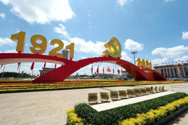 Компартия Китая: из народа и для народа