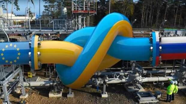 Голос Мордора: Украина пытается пугать Евросоюз прекращением транзита газа