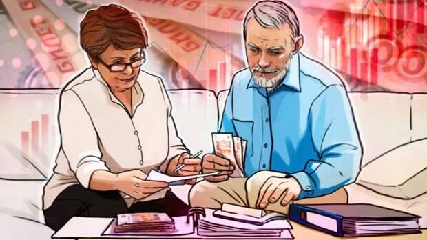 Переходная пенсионная кампания 2020 года побила новый рекорд