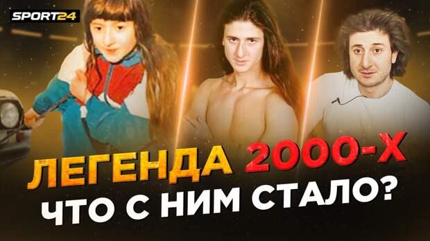 В 2000-х Брюс Хлебников тащил волосами самолеты и был звездой ТВ. Сейчас он дерется на ютубе и пытается найти себя