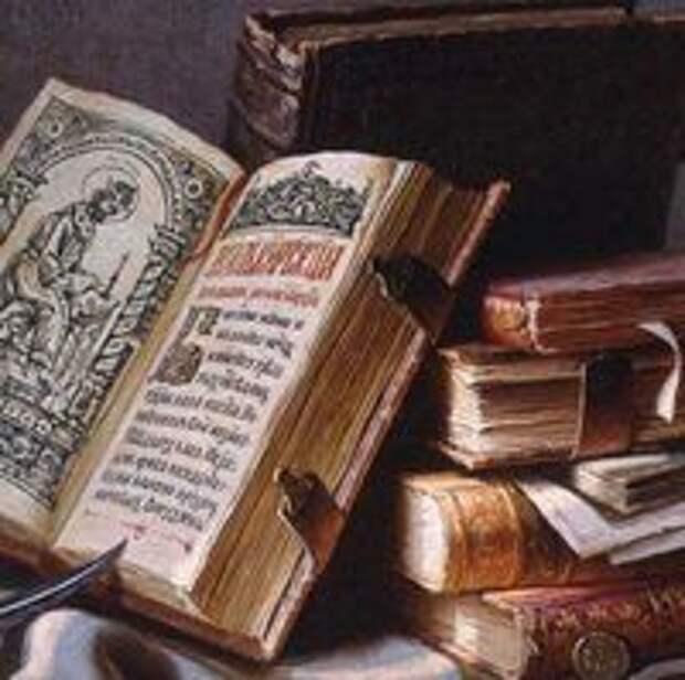 Известные священнослужители о том, что православным христианам читать Великим постом …
