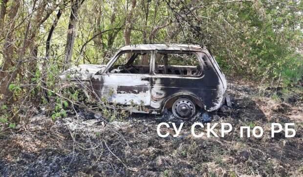 Житель Башкирии поджег своего приятеля в автомобиле, чтобы скрыть убийство