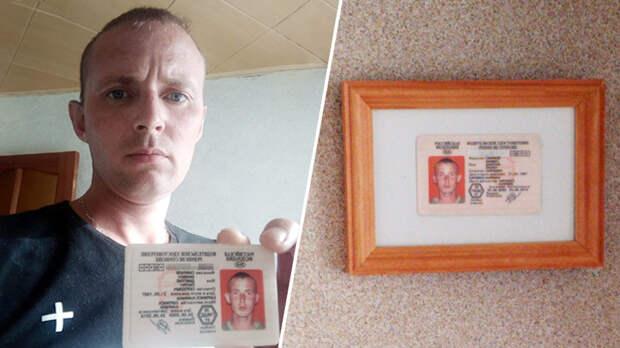 «Теперь езжу на велосипеде»: жителя Урала лишили прав за нарушение, допущенное его полным тёзкой с той же датой рождения