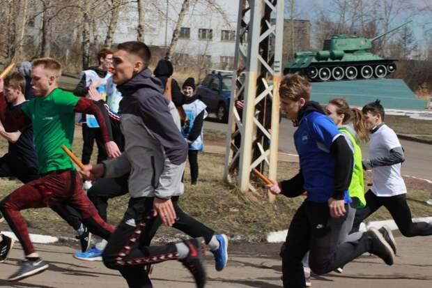 Свыше 500 братчан пробежали легкоатлетическую эстафету в Центральном районе