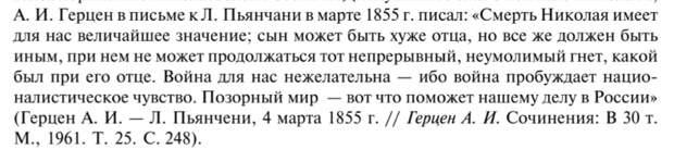 НКВД против СССР. История явления