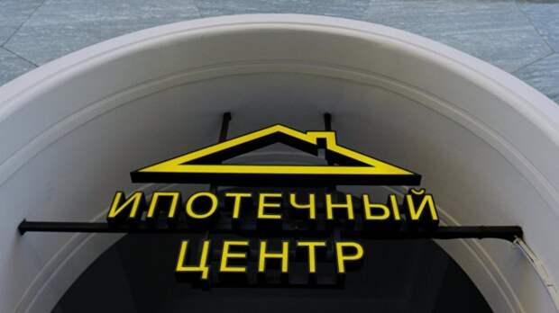 В Москве оценили темпы выдачи льготной ипотеки