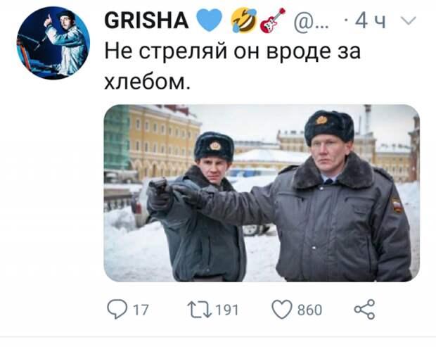 Пользователи в социальных сетях высмеивают штрафы за несоблюдение режима самоизоляции