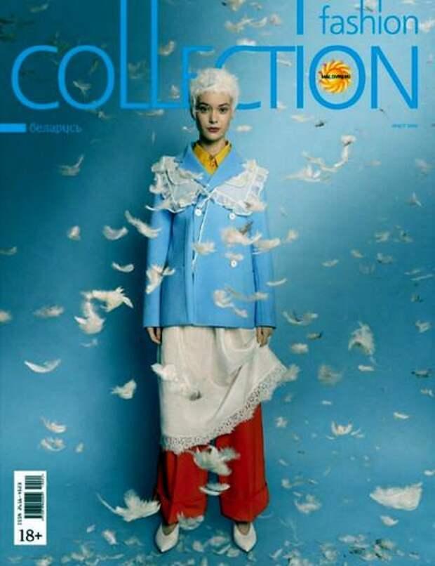 Fashion Collection №3, март 2020 Беларусь