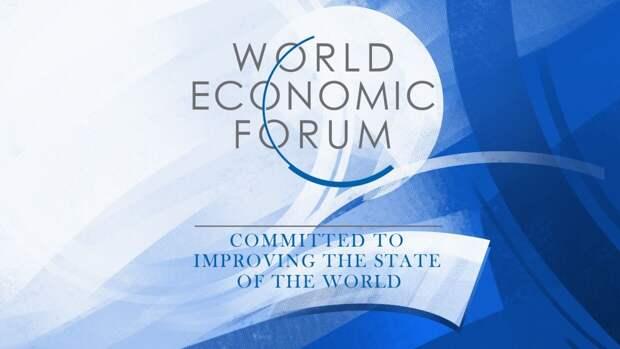 Всемирный экономический форум в Сингапуре отменен из-за COVID-19