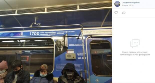 Фото дня: «Боткинский» поезд на «Водном стадионе»