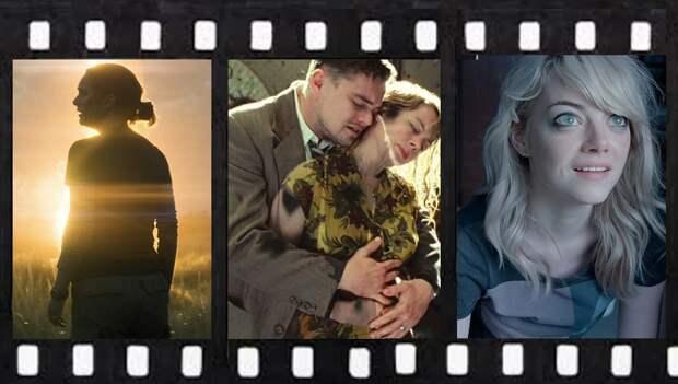 7 фильмов соткрытыми концовками, которые никто непонял