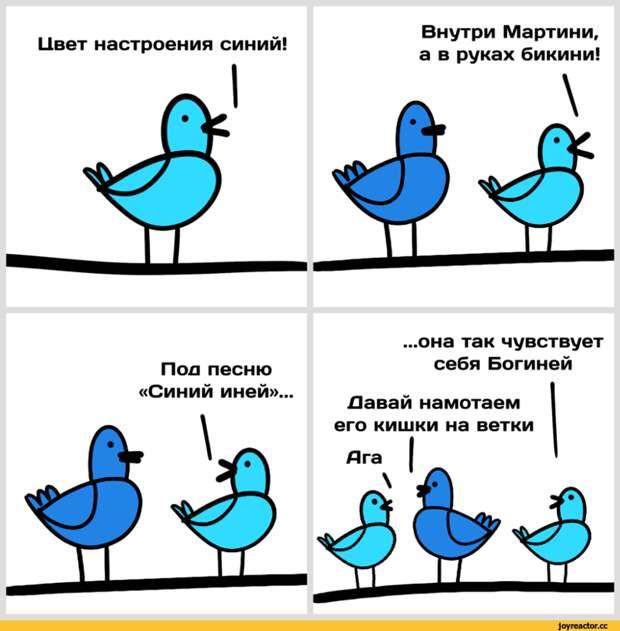 Неадекватный юмор из социальных сетей. Подборка chert-poberi-umor-chert-poberi-umor-55300504012021-5 картинка chert-poberi-umor-55300504012021-5