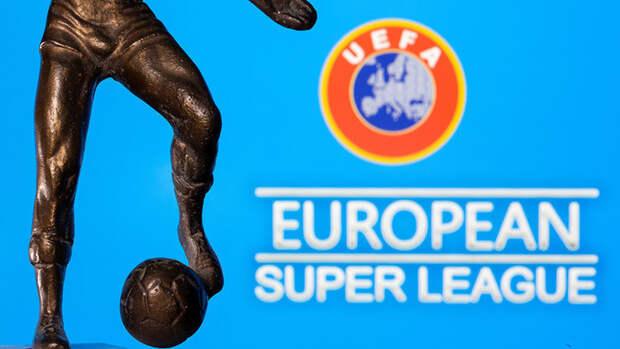 УЕФА начал дело пооставшимся вСуперлиге «Барселоне», «Реалу» и «Ювентусу»