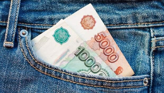 Повторные выплаты на детей до 16 лет получат около 2 млн семей Подмосковья