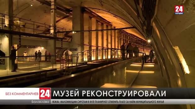 Военные строители реконструировали музей подводных лодок в Балаклаве