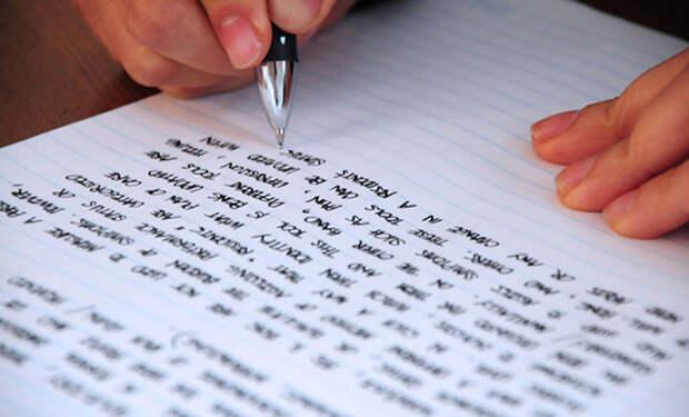 Мужчина стал находить дома записки, а через неделю выяснилось, что оставлял их он сам