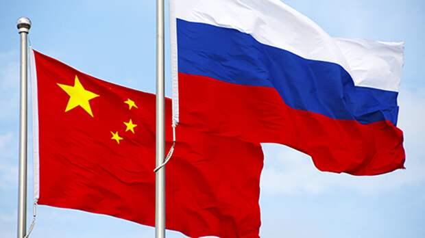 Возможный военный союз России и Китая заставляет паниковать Германию