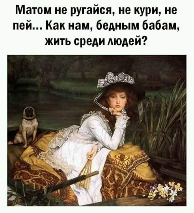 Девушка спрашивает своего парня:  — Ну у тебя совесть есть?!!..