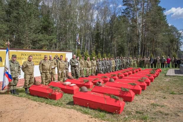 Поисковики обнаружили останки 39 красноармейцев в ходе экспедиции «Юхновский рубеж»