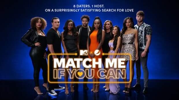 Match Me If You Can – Pepsi представляет новое реалити-шоу для знакомств