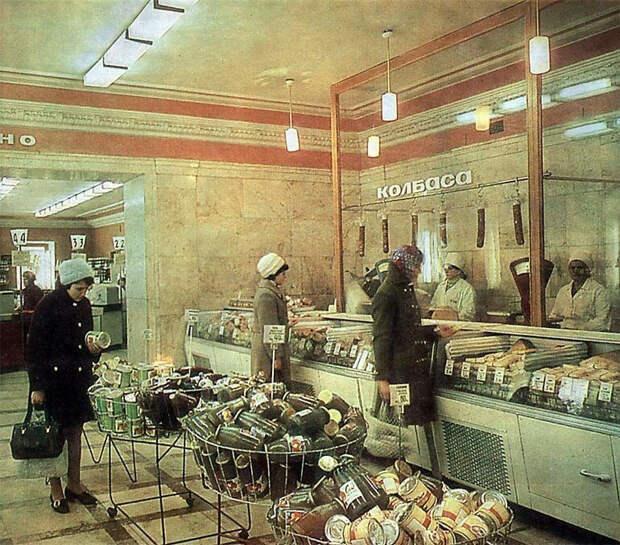 О розничных ценах советских магазинов