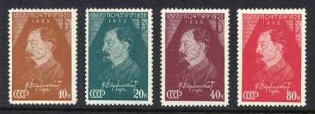 Серия почтовых марок, 1937 год