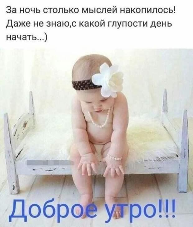 КОРОЛЕВА МАРКЕТИНГА