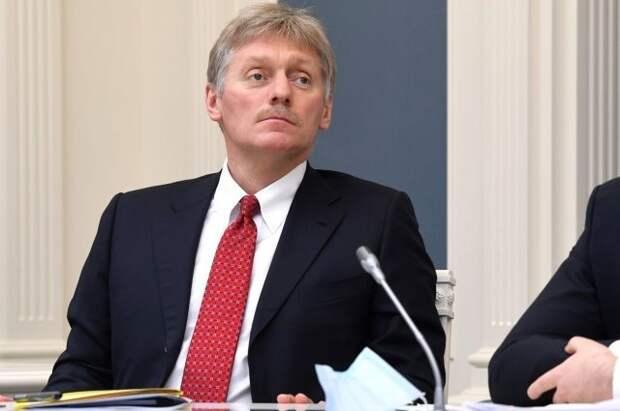 Песков: Россия анализирует ситуацию вокруг саммита Путина и Байдена