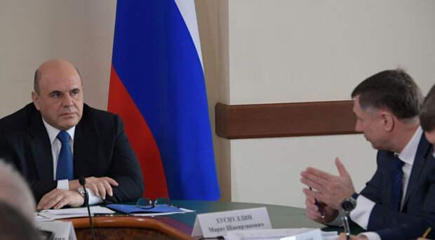 Единый реестр видов надзора появится в России