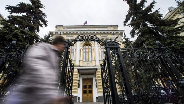 Банк России планирует упростить процедуру возврата похищенных кибермошенниками средств