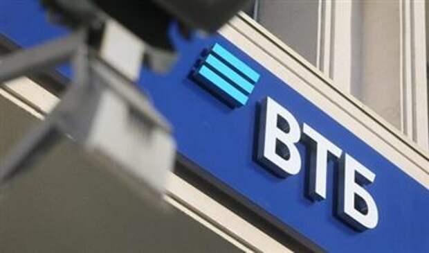 """Книга заявок инвесторов в рамках продажи """"Трастом"""" пакета акций ВТБ покрыта - источник"""