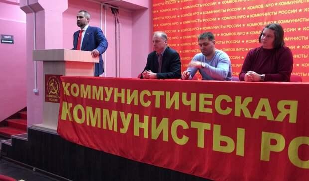 «Коммунисты России» хотят публично «судить» КПРФ зараспад СССР