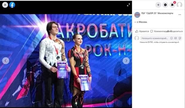 Спортсмены с Вятской заняли призовые места на турнире по рок-н-роллу