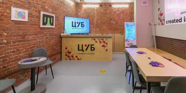 В Москве открылся центр услуг для креативных индустрий