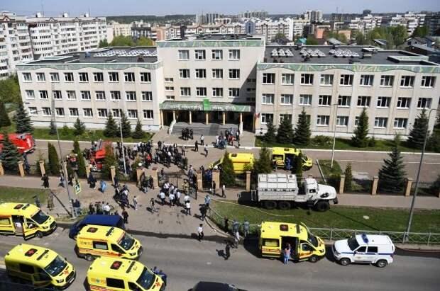 Стали известны подробности нападения на школу в Казани