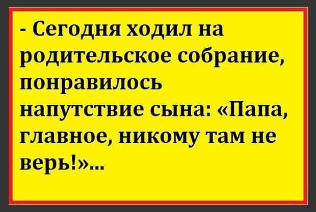 Жена нового русского заподозрила, что муж изменяет ей с горничной...