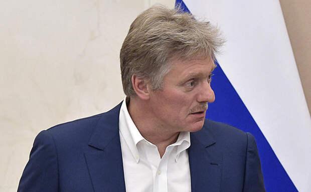 В Кремле прокомментировали санкционное давление США на РФ