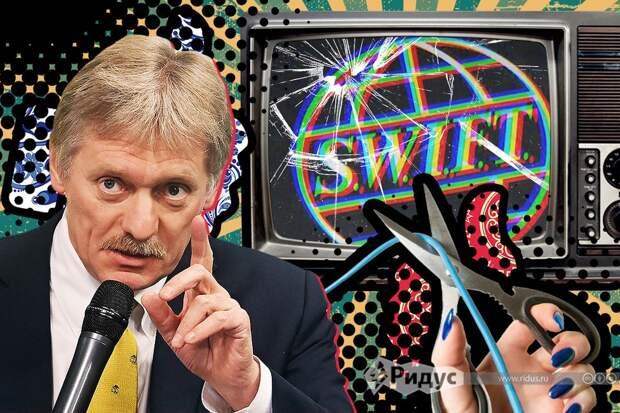 ВКремле оценили вероятность отключения России отсистемы SWIFT