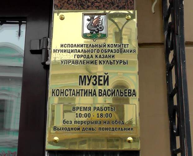 Жизнь и творчество Константина Васильева ч.1