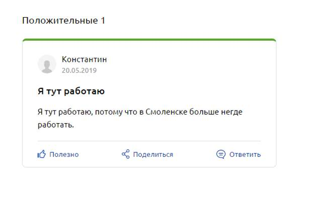 """""""30 тысяч - для мужика не зарплата"""""""