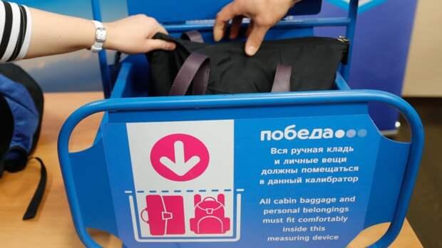 «Избившая» сотрудницу авиакомпании поэтесса не улетела из Калининграда дважды