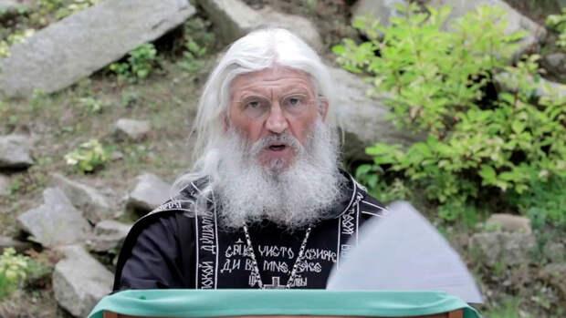 Завершено расследование дела экс-схимонаха Сергия