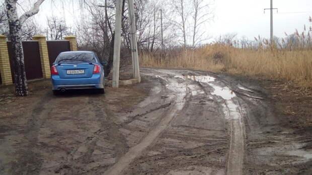 В Донецке Ростовской области десять лет не могут отремонтировать дороги