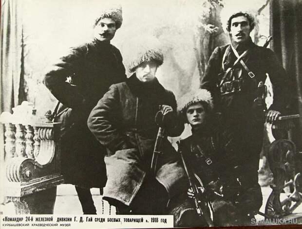Как прославленный комкор Гай сбежал от НКВД