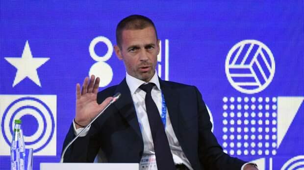 Чеферин признался, что «Барселона» разочаровала его меньше других участников Суперлиги